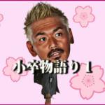 adachi001