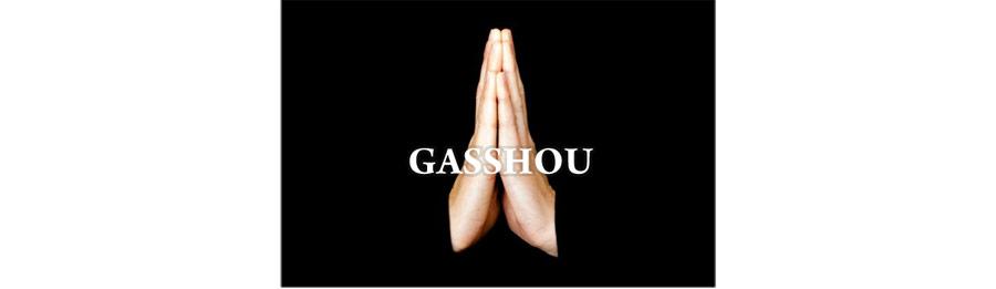 gasshou