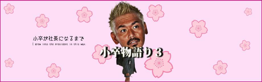 adachi003