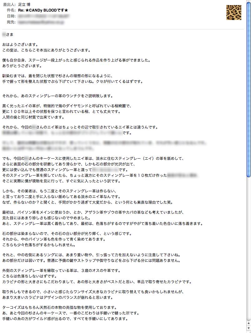 スクリーンショット(2014-11-20 15.46.59)
