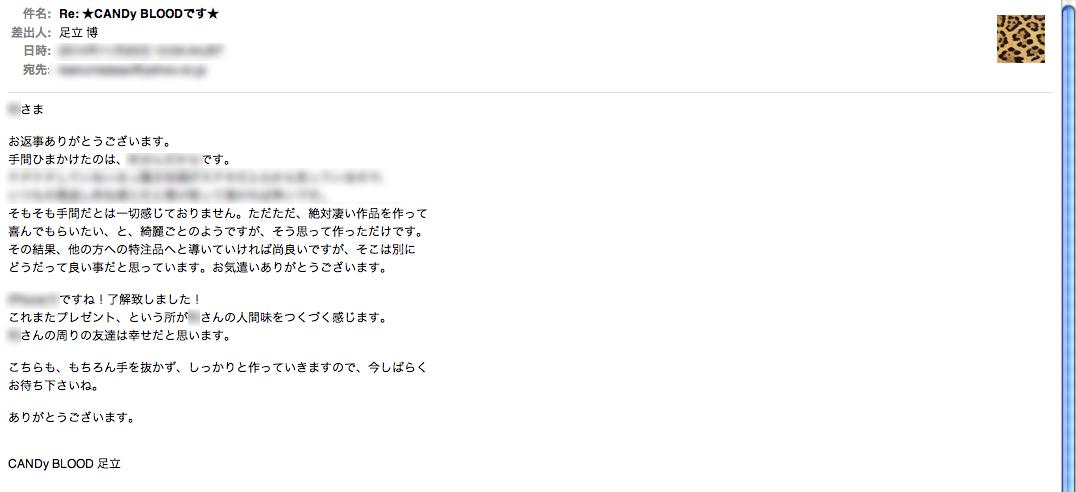 スクリーンショット(2014-11-20 15.58.10)