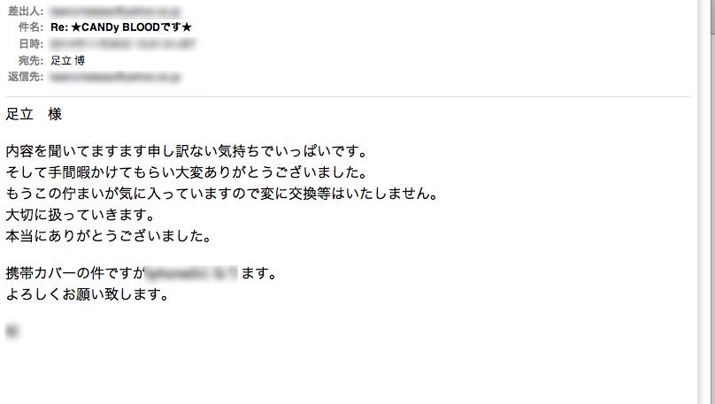 スクリーンショット(2014-11-20 15.55.36)