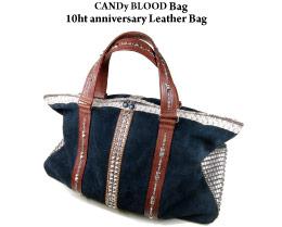 革の特注ハンドメイドバッグ