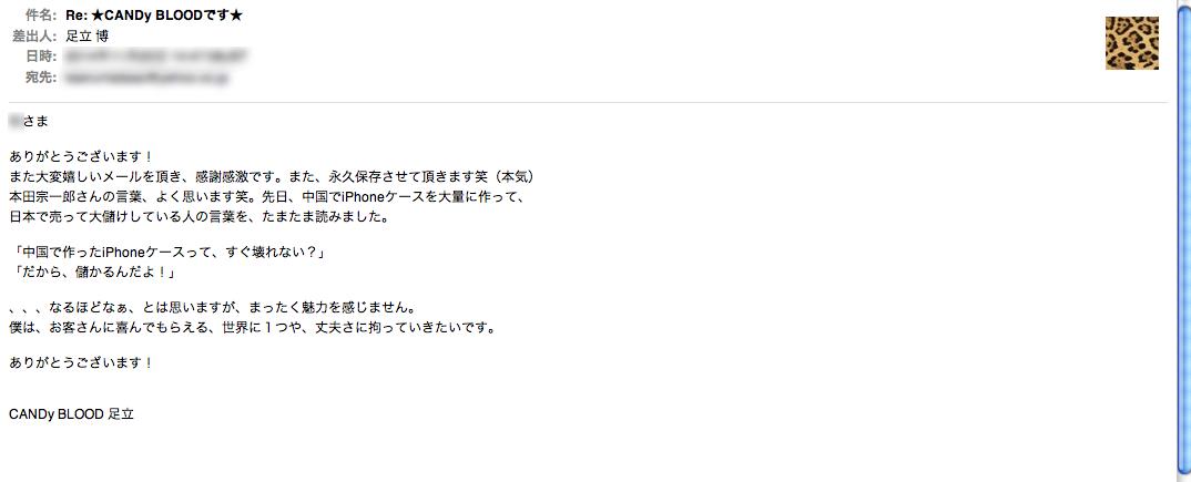 スクリーンショット(2014-11-20 16.02.28)