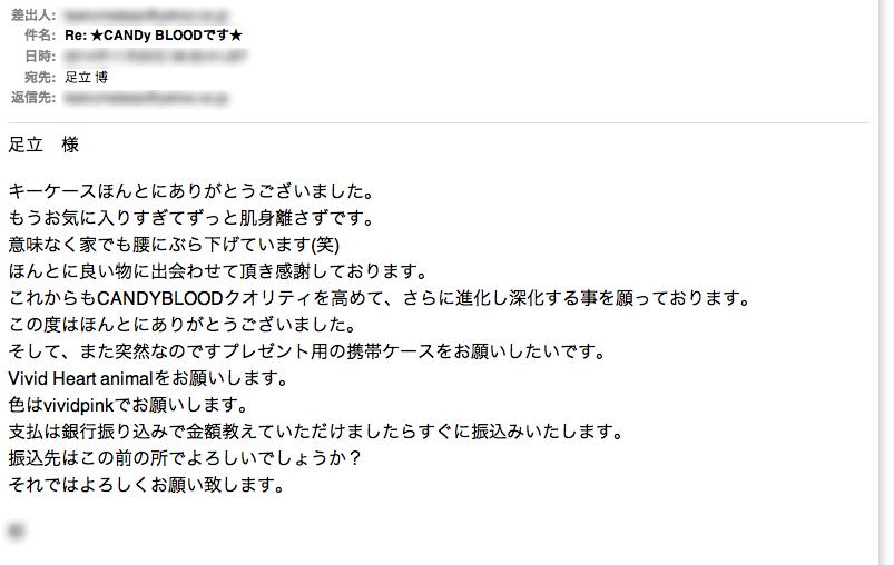 スクリーンショット(2014-11-20 15.25.16)